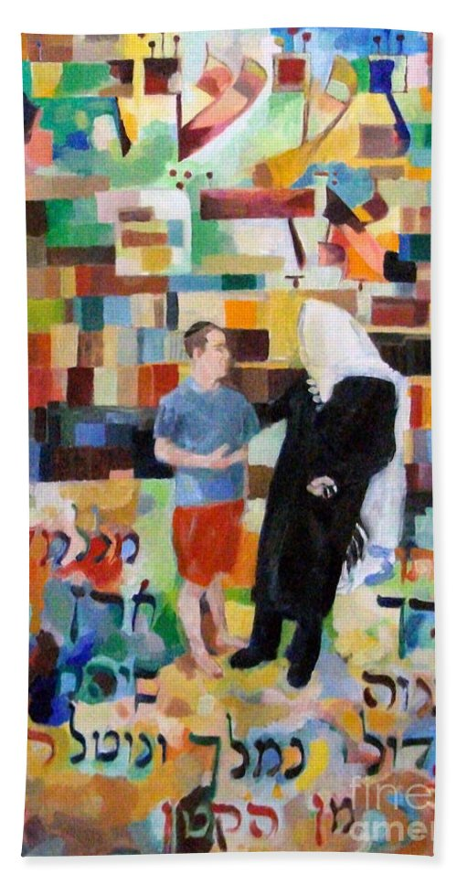 Hand Towel featuring the painting Let Us Make Man by David Baruch Wolk
