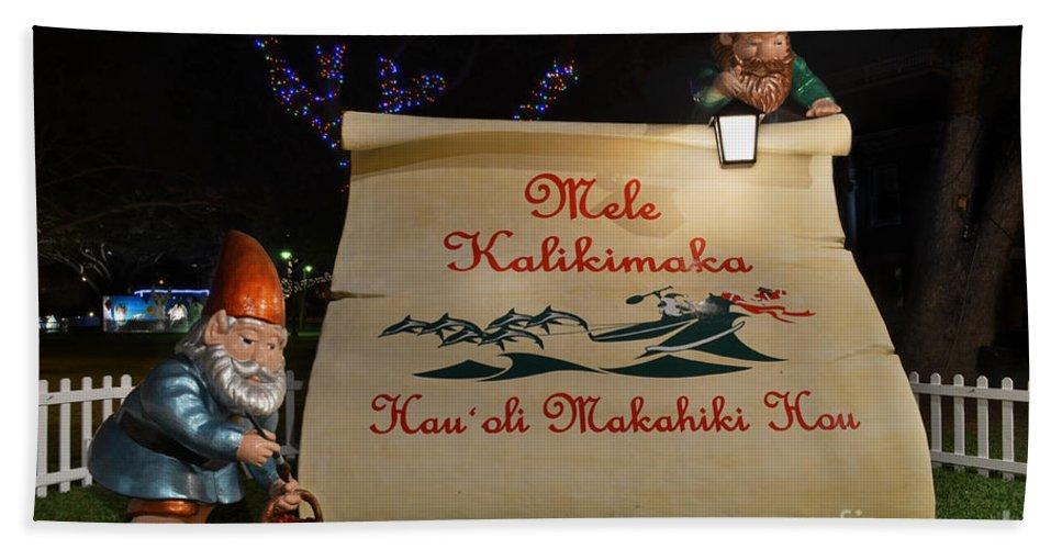 Mele Kalikimaka Merry Christmas Bath Sheet featuring the photograph Mele Kalikimaka Sign And Elves by Aloha Art