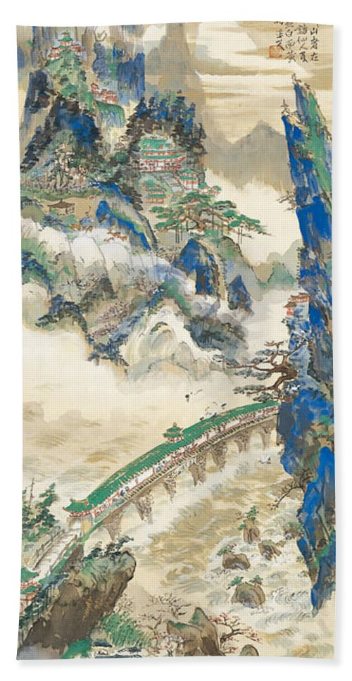 Tomita Keisen Hand Towel featuring the painting Mt Penglai Mountain Of Immortals by Tomita Keisen