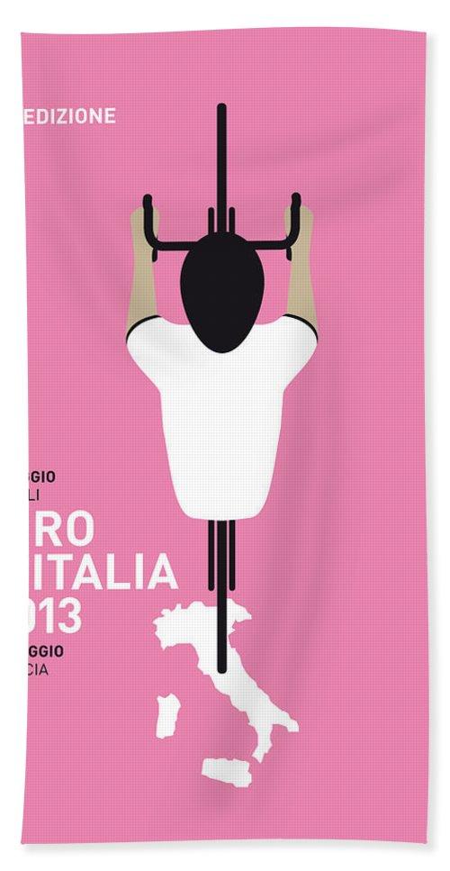 2013 Bath Towel featuring the digital art My Giro D'italia Minimal Poster by Chungkong Art
