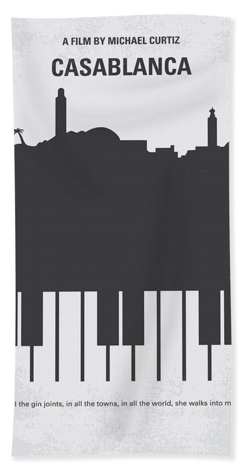 Casablanca Bath Towel featuring the digital art No192 My Casablanca minimal movie poster by Chungkong Art