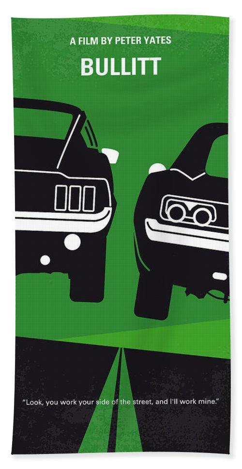 Frank Bath Towel featuring the digital art No214 My BULLITT minimal movie poster by Chungkong Art