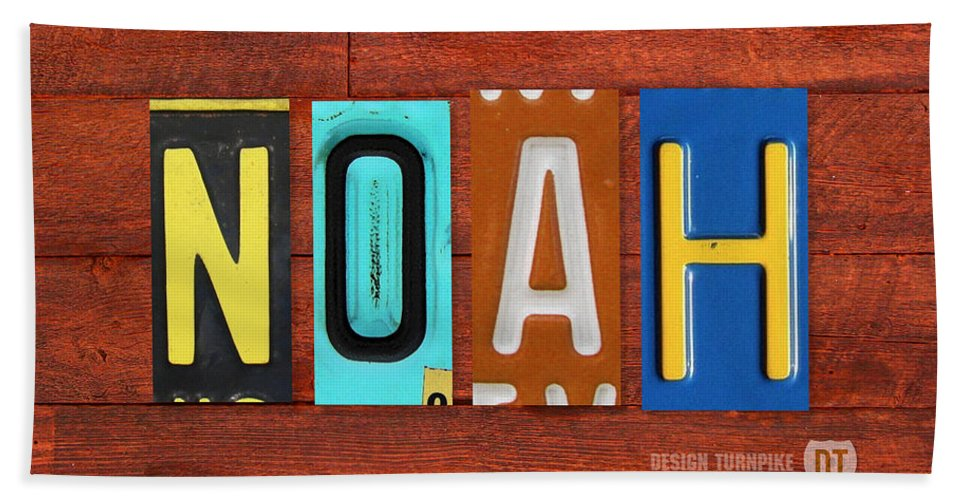 License Hand Towel featuring the mixed media Noah License Plate Name Sign Fun Kid Room Decor. by Design Turnpike