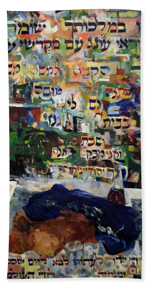 Shabbes Bath Sheet featuring the painting Rejoice In Your Kingship Those Who Keep Shabbes And Call It A Delight by David Baruch Wolk