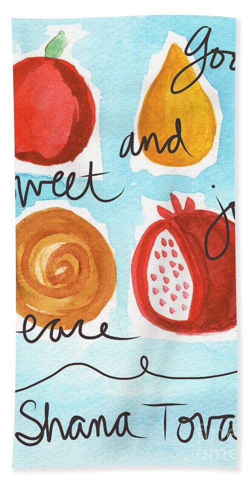 Rosh Hashana Hand Towel featuring the painting Rosh Hashanah Blessings by Linda Woods