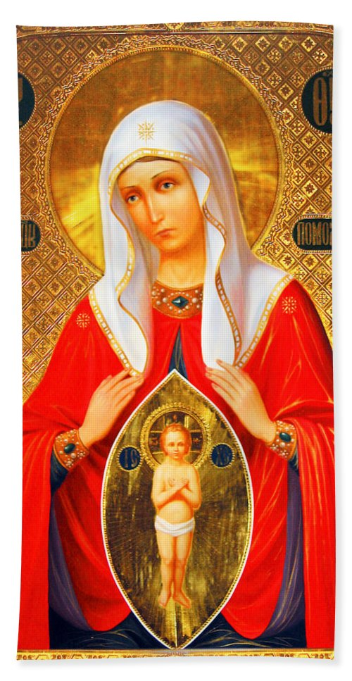 Saint Pomozhenie Bath Sheet featuring the photograph Saint Pomozhenie by Munir Alawi