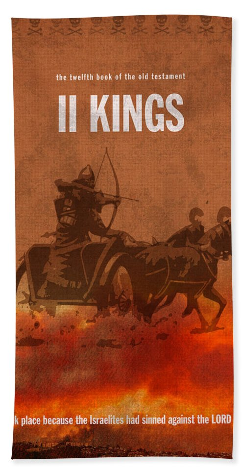 Second Hand Towel featuring the mixed media Second Kings Books Of The Bible Series Old Testament Minimal Poster Art Number 12 by Design Turnpike