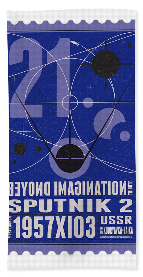 Minimal Bath Towel featuring the digital art Starschips 21- Poststamp - Sputnik 2 by Chungkong Art