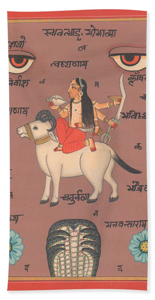 Tantra Tantric Arwork Painting Yoga India Miniature Painting Drawing Portrait Kundalini Meditation Bath Sheet featuring the painting Tantra Tantric Arwork Painting Yoga India Miniature Painting Drawing Portrait by A K Mundhra
