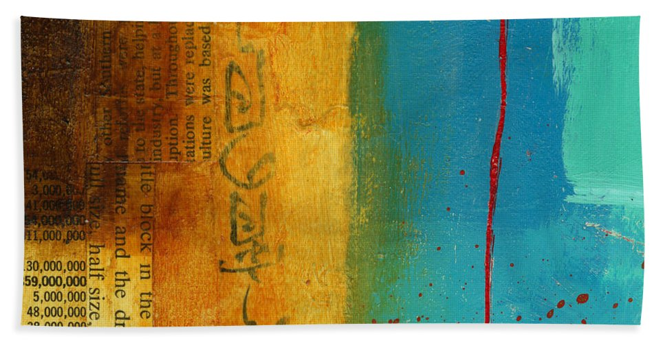 4x4 Bath Towel featuring the painting Teeny Tiny Art 111 by Jane Davies