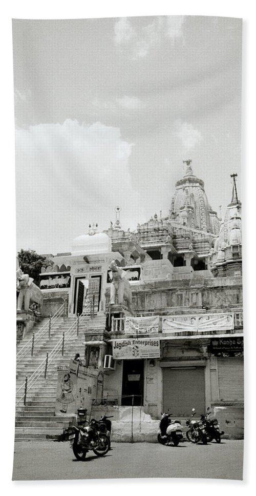 Jagdish Bath Sheet featuring the photograph The Jagdish Temple by Shaun Higson