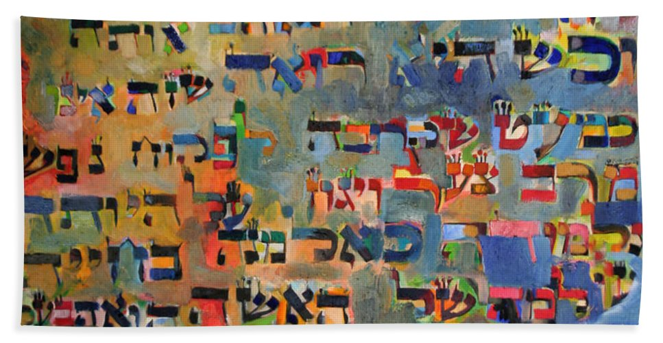 Jewish Art Hand Towel featuring the painting The Primary Need Of The Wife by David Baruch Wolk