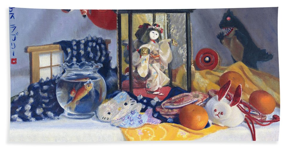 Japan Bath Sheet featuring the painting The Rising Sun by Candace Lovely