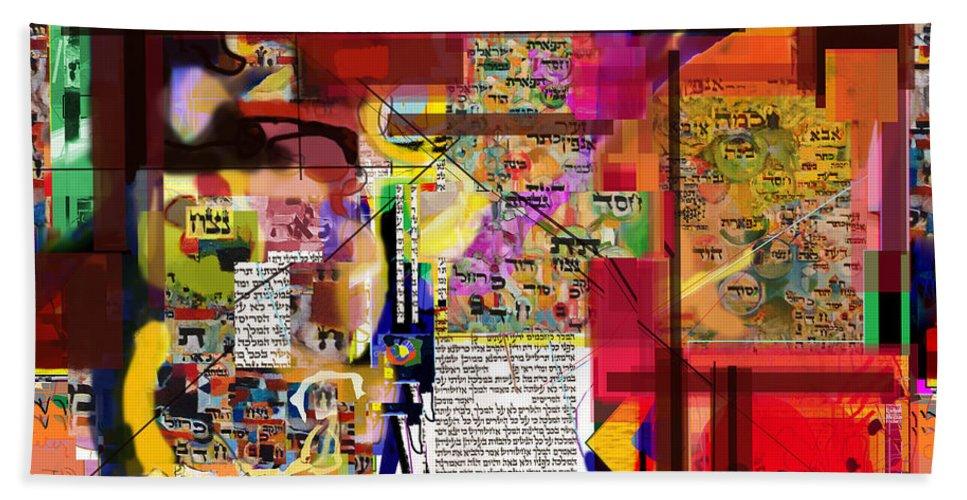 Torah Hand Towel featuring the digital art The Spherah Tiferet 9 by David Baruch Wolk
