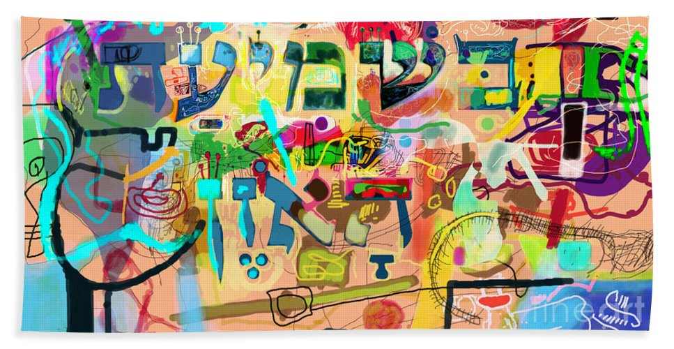 Torah Bath Sheet featuring the digital art the Torah is aquired with attentive listening 7 by David Baruch Wolk