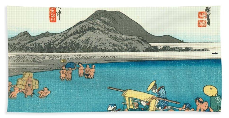 Tokaido Hand Towel featuring the painting Tokaido - Fuchu by Philip Ralley