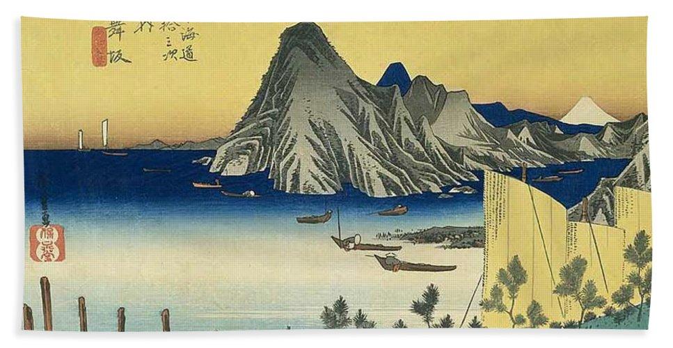 Tokaido Hand Towel featuring the painting Tokaido - Maisaka by Philip Ralley