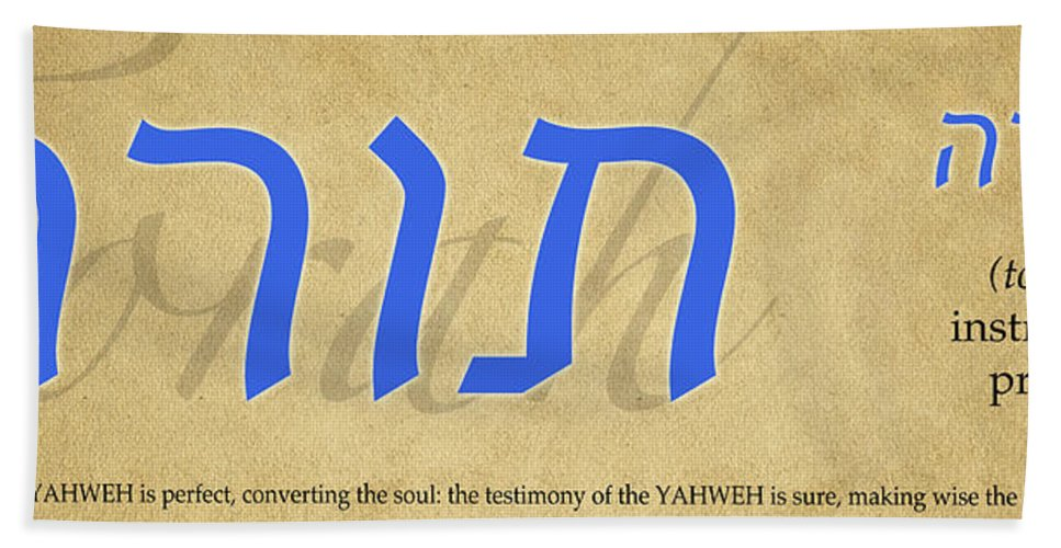 Photo Frames Hand Towel featuring the photograph Torah by CE Haynes
