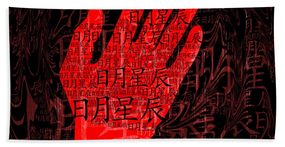 Surrealism Bath Sheet featuring the digital art Ripples Of The Culture by Fei A