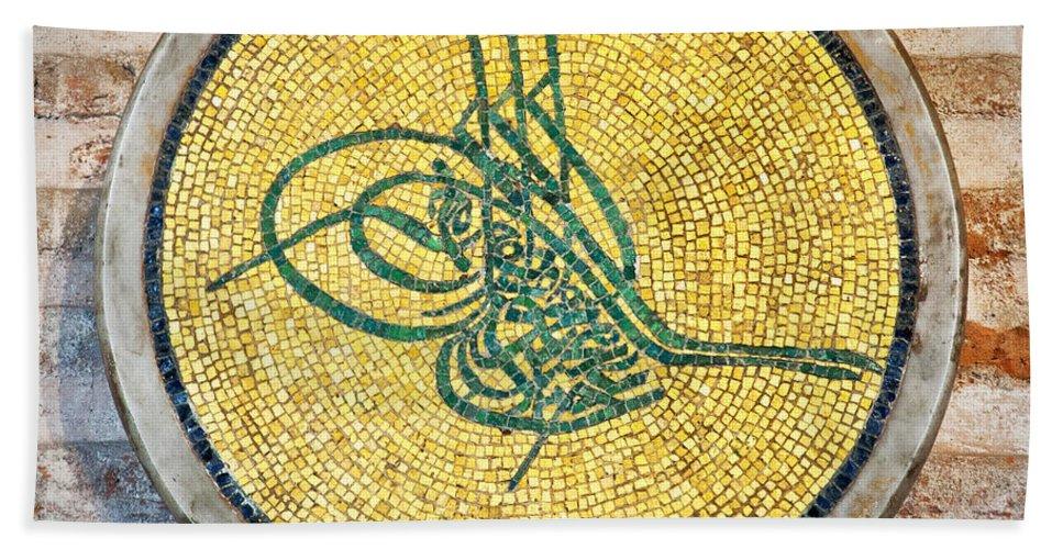 Tughra Hand Towel featuring the Tughra Symbol 02 by Antony McAulay