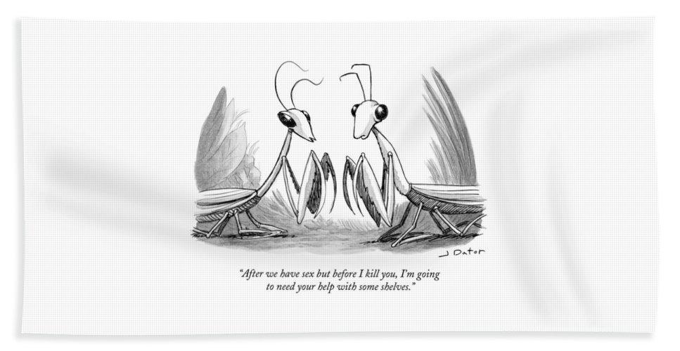 Two Praying Mantises Facing Each Other Bath Sheet