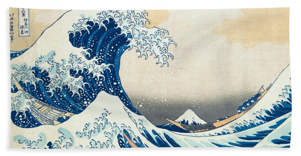 1830-1832 Bath Towel featuring the painting Under The Wave Off Kanagawa by Katsushika Hokusai