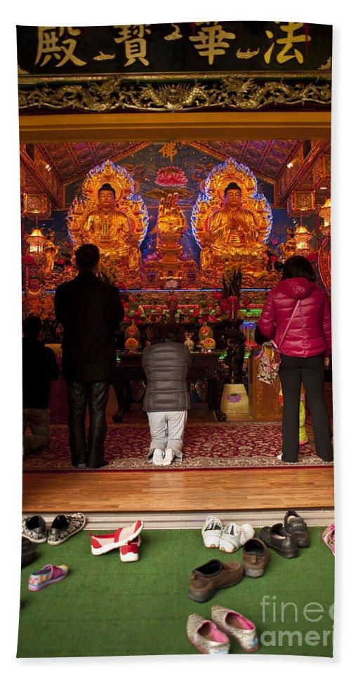 Buddha Bath Sheet featuring the photograph Vietnamese Temple Shrine Prayer by Jim Corwin