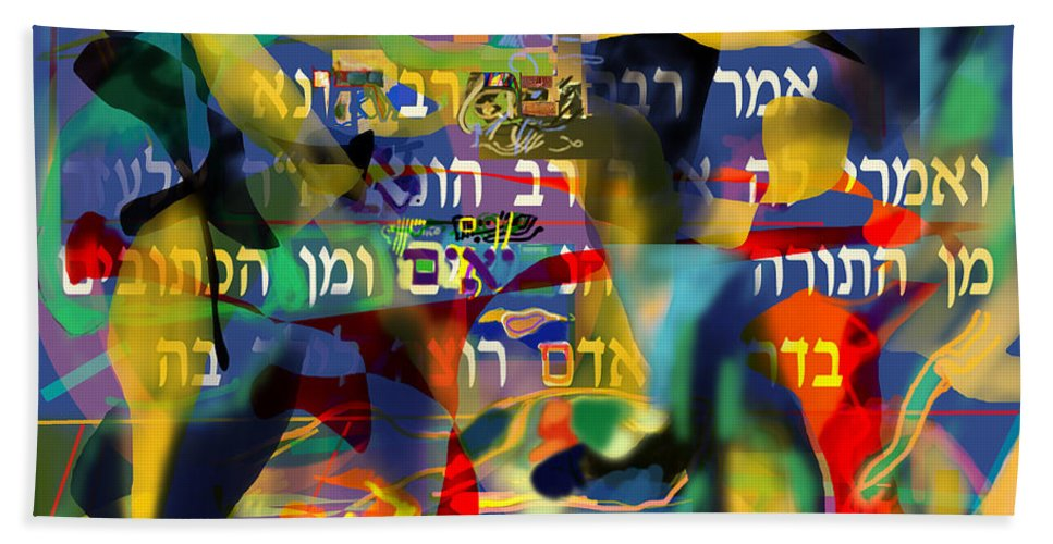 Hand Towel featuring the digital art Where Are You Going 6 by David Baruch Wolk