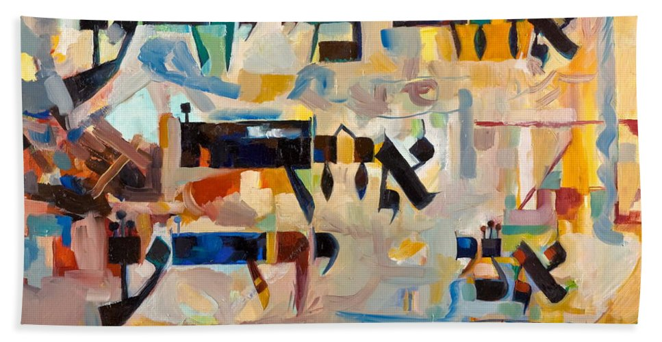Torah Bath Sheet featuring the painting Who Knows One I Know One by David Baruch Wolk
