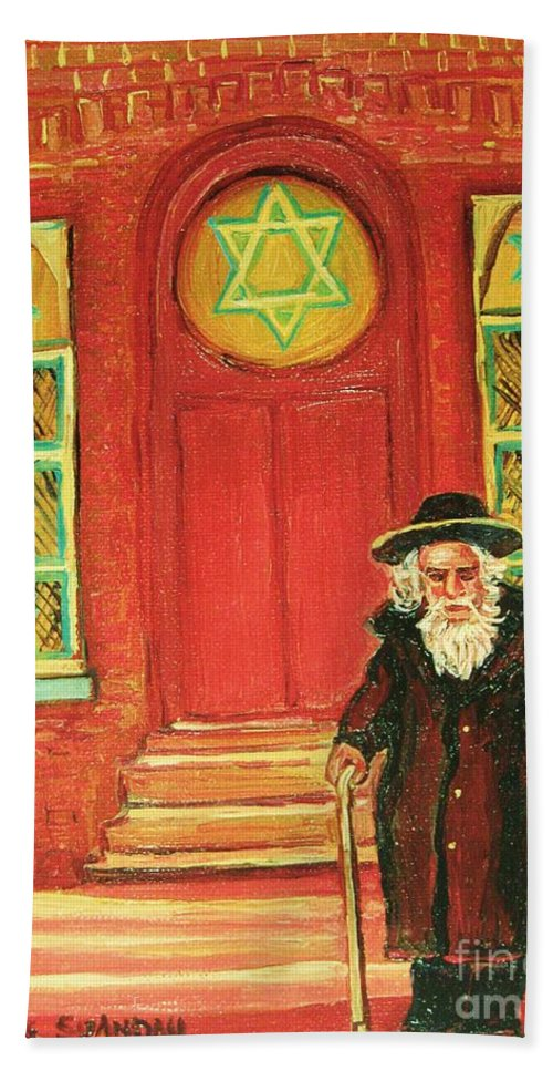 Synagogues Hand Towel featuring the painting Zaida's Shul by Carole Spandau