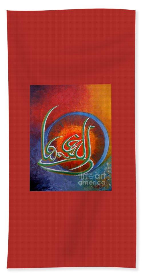 Allah Bath Sheet featuring the painting Allah Mohd And Ali by Nizar Macnojia