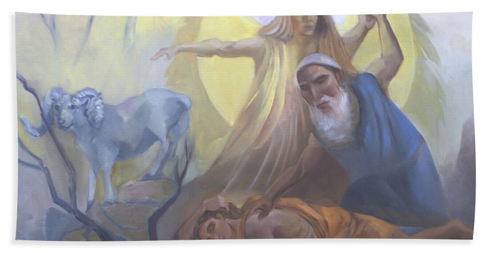 Chumash Bath Towel featuring the painting Abraham And Issac Test Of Abraham by Suzanne Cerny