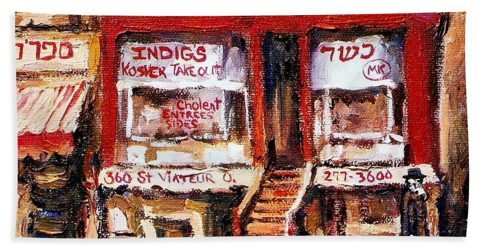 Jewish Montreal Art Hand Towel featuring the painting Jewish Montreal Vintage City Scenes Indigs Kosher Butcher by Carole Spandau