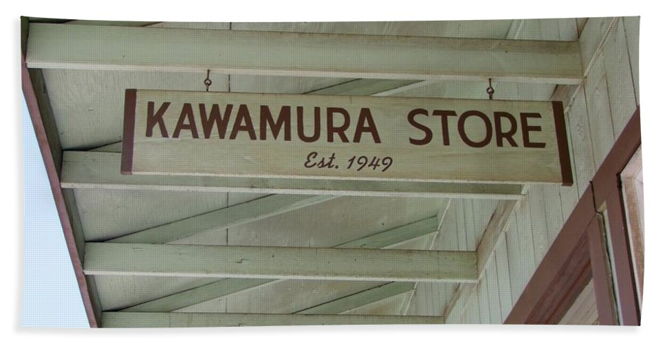 Mary Deal Bath Sheet featuring the photograph Kawamura Store Est 1949 by Mary Deal