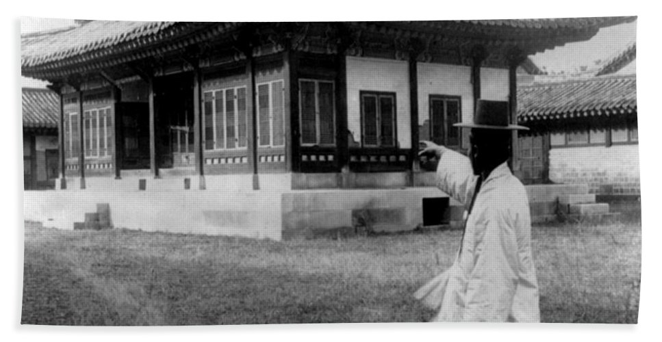 seoul Korea Bath Sheet featuring the photograph Seoul Korea - Imperial Palace - C 1904 by International Images