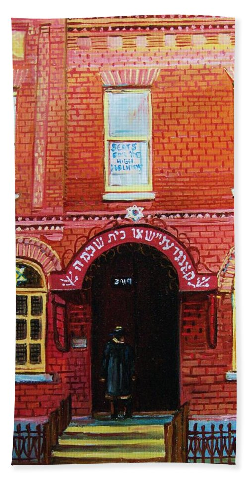 Synagogues Bath Towel featuring the painting Temple Solomon Congregation by Carole Spandau
