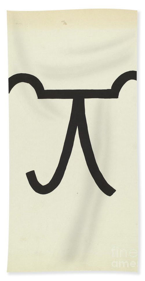 Hand Towel featuring the drawing Cattle Brand by J. Henry Marley