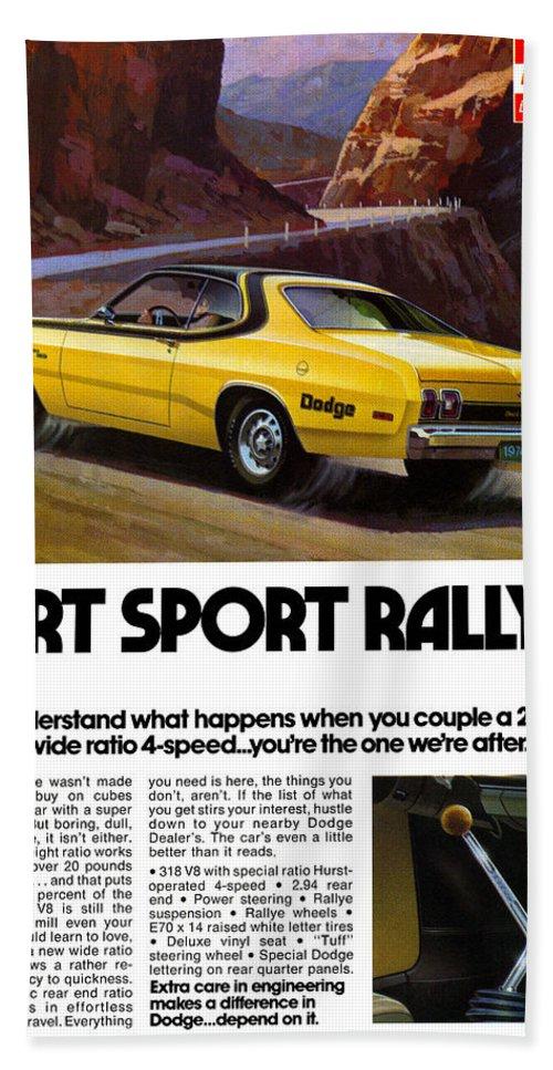 1974 Hand Towel featuring the digital art 1974 Dodge Dart Sport Rallye by Digital Repro Depot