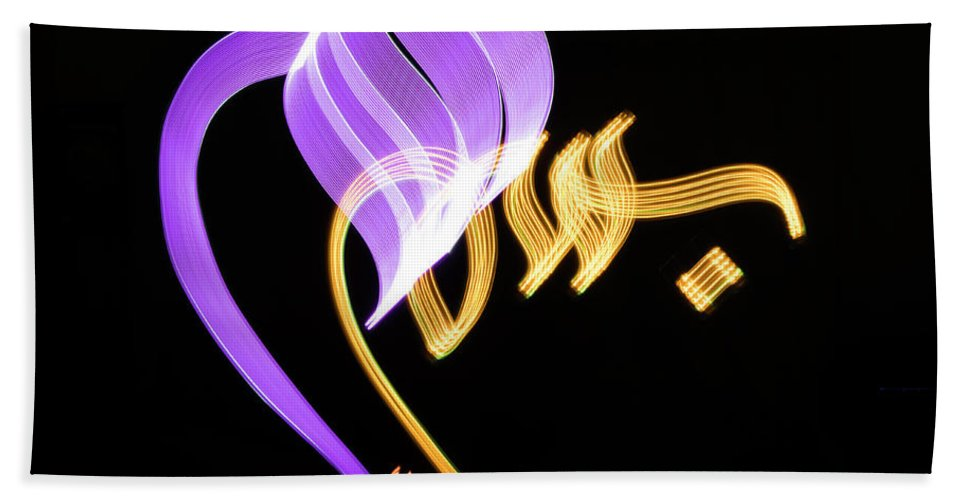 Light Painting Hand Towel featuring the photograph Bismillah - By The Name Of God by Jz Aamir