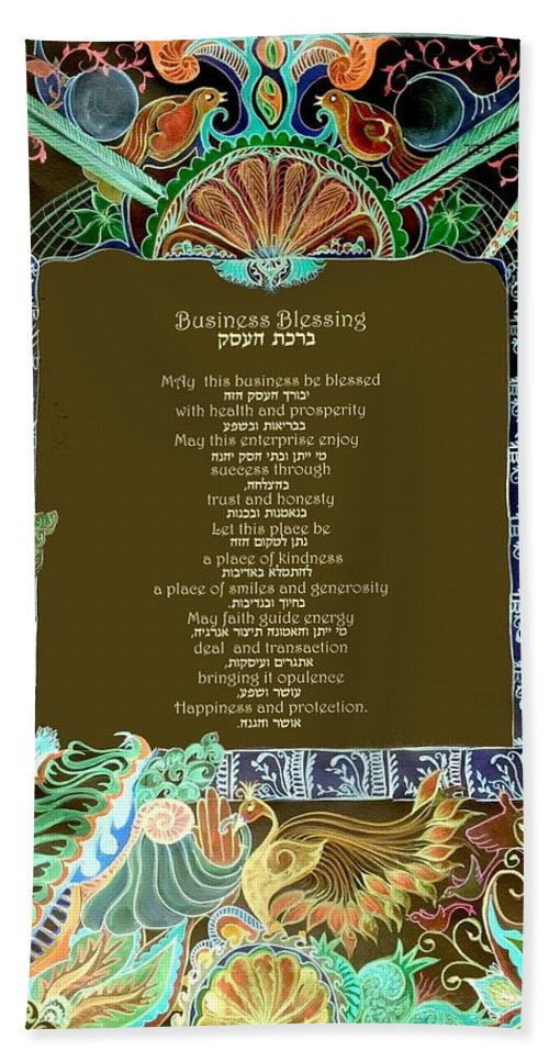 Business Bath Sheet featuring the painting Business Blessing by Sandrine Kespi