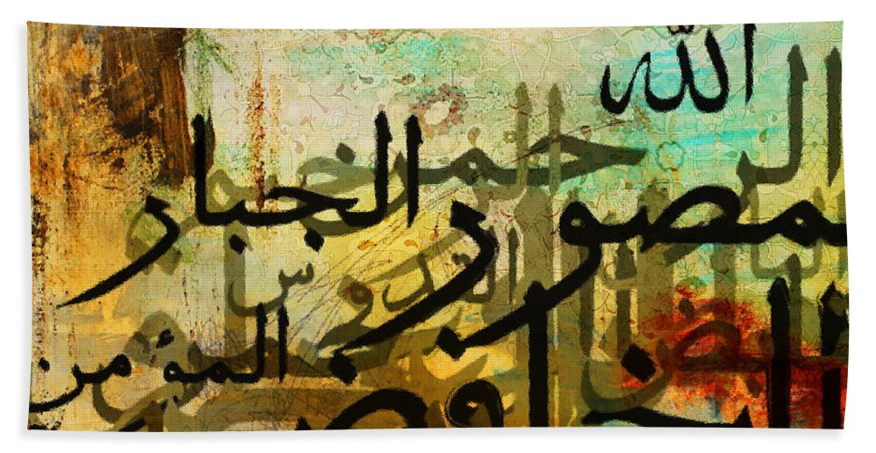 Bismillah Hand Towel featuring the painting 99 Names Of Allah 01 by Gull G