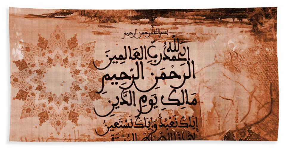Bismillah Bath Sheet featuring the painting Alhamdo Lillah 0332 by Gull G