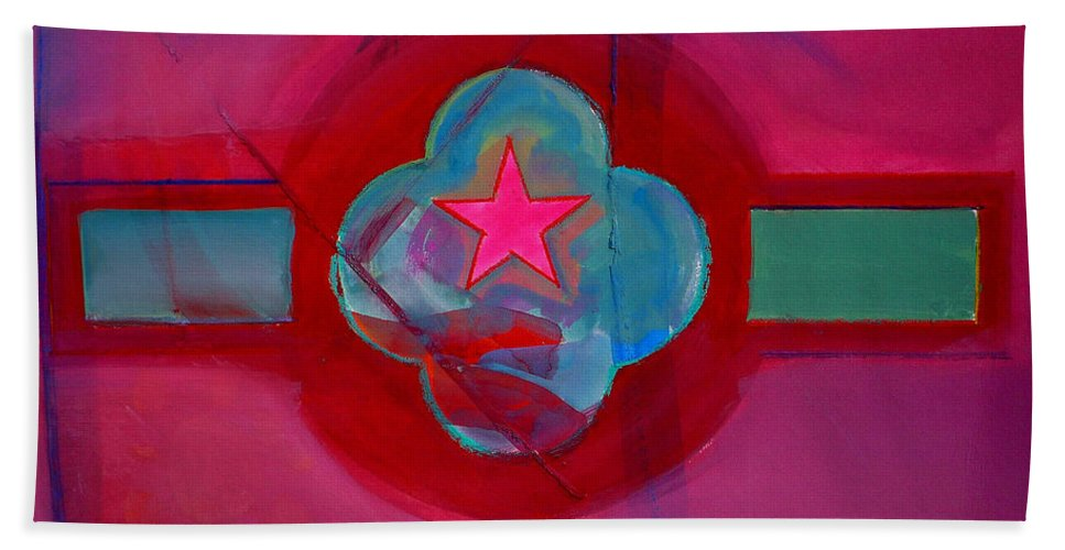 Star Bath Sheet featuring the painting American Spiritual Decal by Charles Stuart