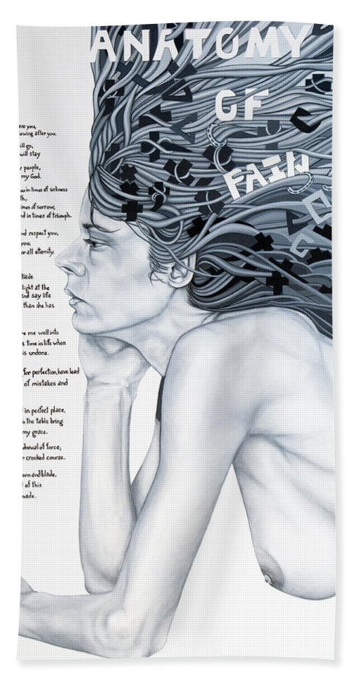 Poetry Bath Towel featuring the painting Anatomy Of Pain by Judy Henninger