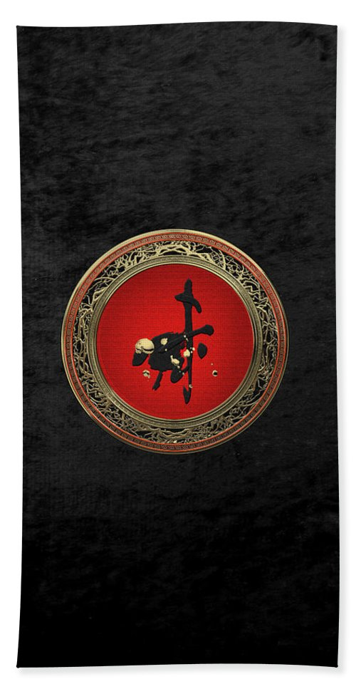 'zodiac' Collection By Serge Averbukh Bath Sheet featuring the digital art Chinese Zodiac - Year Of The Goat On Black Velvet by Serge Averbukh