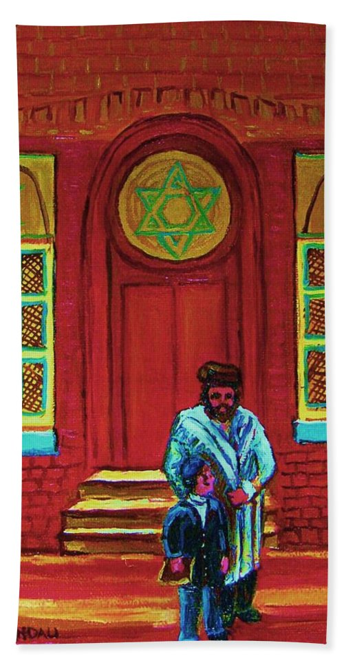 Synagogues Bath Towel featuring the painting Bar Mitzvah Lesson At The Synagogue by Carole Spandau