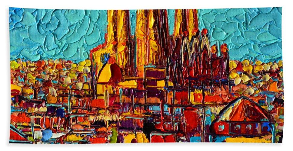 Barcelona Bath Sheet featuring the painting Barcelona Abstract Cityscape - Sagrada Familia by Ana Maria Edulescu