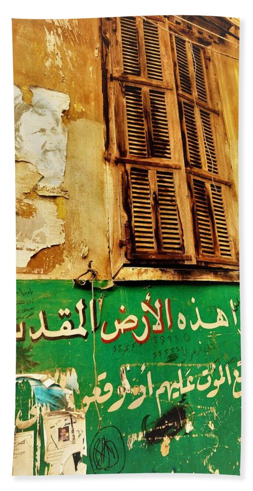 Beirut Hand Towel featuring the photograph Basta Wall Art In Beirut by Funkpix Photo Hunter