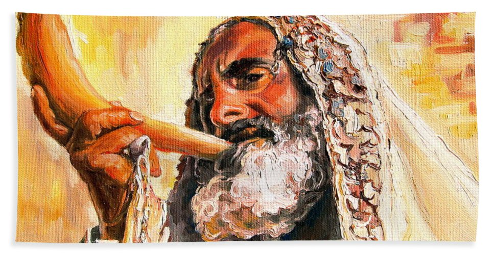 Rabbis Bath Towel featuring the painting Blow The Trumpet In Zion by Carole Spandau