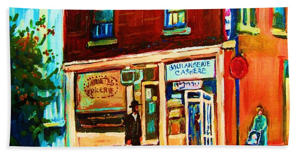 Kosher Bakery Hand Towel featuring the painting Boulangerie Cachere by Carole Spandau